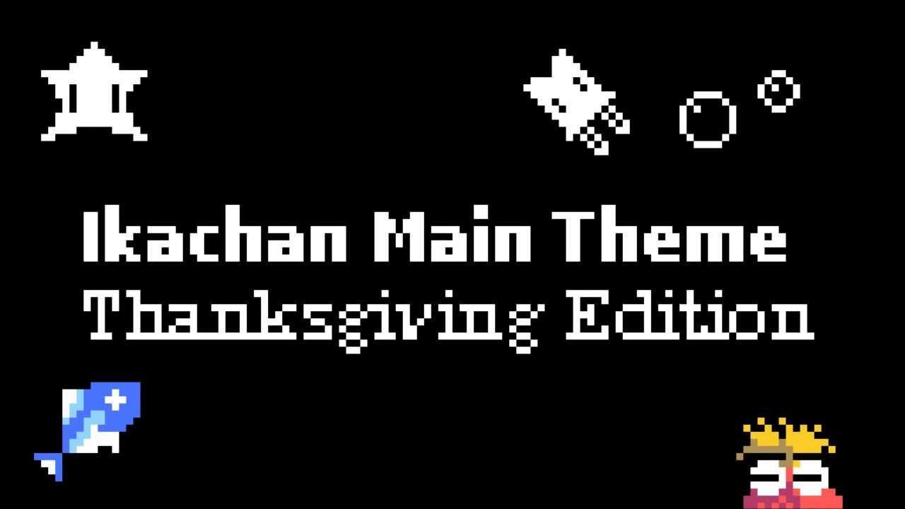 ikachan theme
