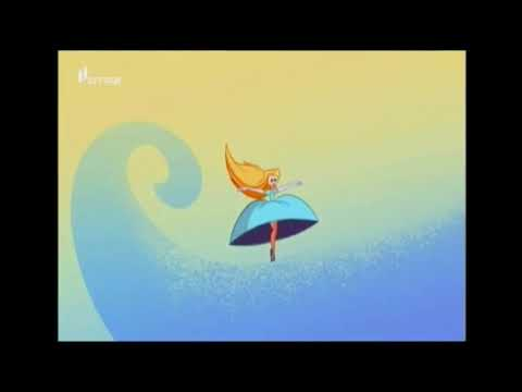 Gawayn (Princess Gwendolyn) - Parachute Dress
