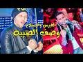 الجديد الفيرس مصر محمد عبسلا وصف الصبيه