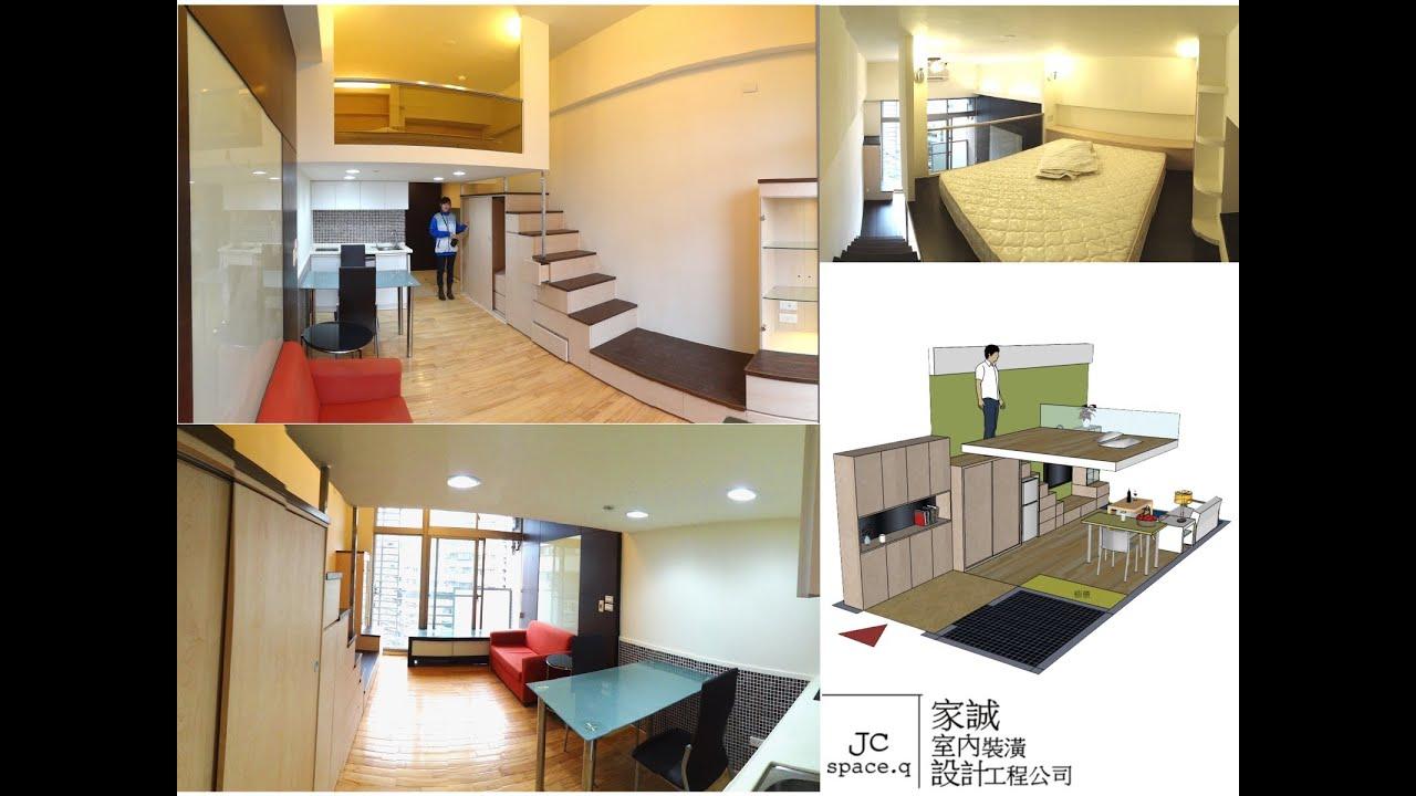 Apartment Layout 室6坪 3米6挑高夾層套房 Mp4 Youtube