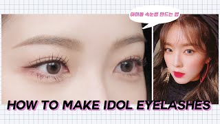 ENG) How Taeyeon and Red Velvet idols do their eyelashes