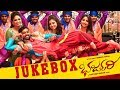 BHARJARI | AUDIO JUKE BOX | DHRUVA SARJA | V HARIKRISHNA | CHETHAN KUMAR | NEW KANNADA MOVIE