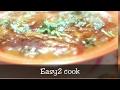 Gravy Rajma | Tasty | Easy Recipe