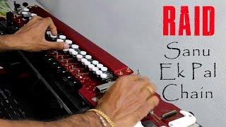 SANU EK PAL CHAIN BANJO COVER | RAID | BY MUSIC RETOUCH
