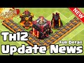 Th12 Date Confirmed | All Details | Hindi | Walker 456 | coc | clash of clans