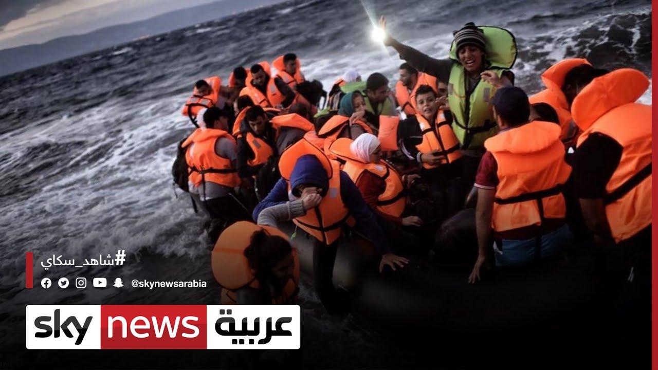 الهجرة الغير شرعية.. داخل الأحلام والمآسي  - نشر قبل 2 ساعة