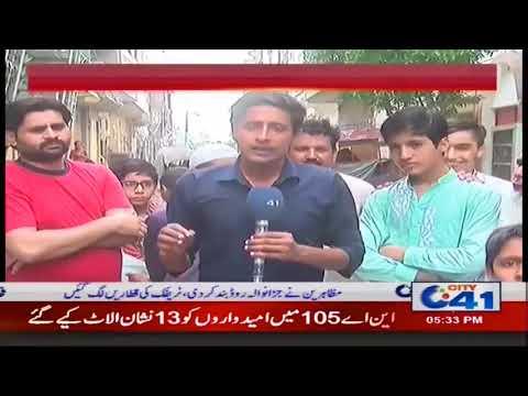 Faisalabad mein awami ghusa election bycott taq ja pohancha
