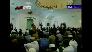 Friday Sermon 10 October 2008 (Urdu)
