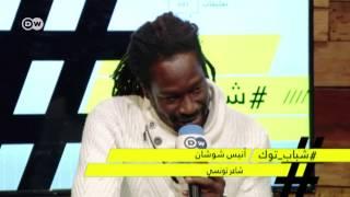 أنيس شوشان يلقي قصيدة جديدة ومؤثرة عن الإنسان في البلاد العربية: