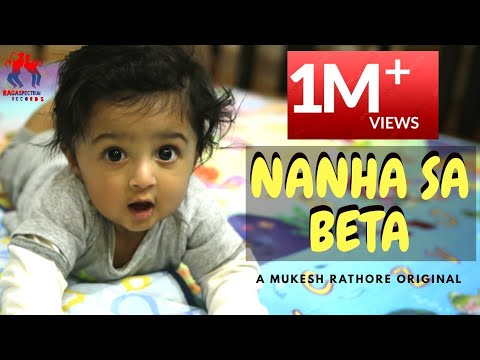 Nanha Sa Beta - Original Hindi Song - Lyrical Video | Mukesh Rathore |Birthday Song for Son in Hindi
