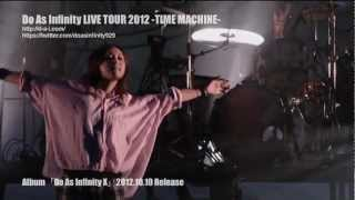 Do As Infinity / TIME MACHINE(Do As Infinity LIVE TOUR 2012 ~TIME MACHINE~)