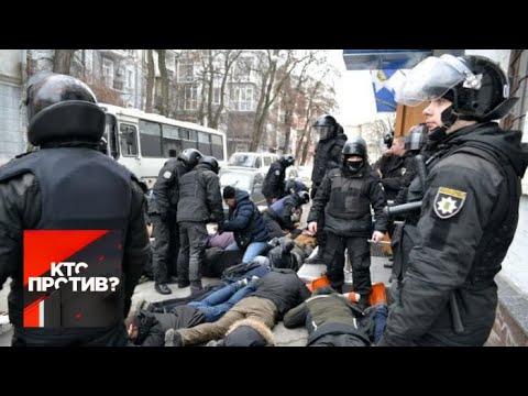 'Кто против?': Украинские