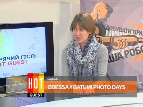 ODESSA//BATUMI PHOTO DAYS