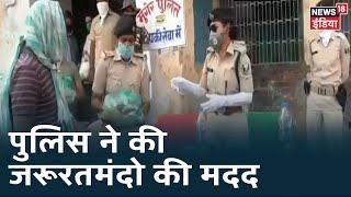 Bihar के Munger में Lockdown को देखते हुए पुलिस ने बड़े पैमाने पर लगाया राशन शिविर