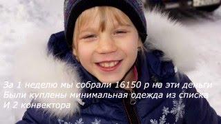 Социальный проект БМ - участники ЦЕХа 17, г.Иркутск