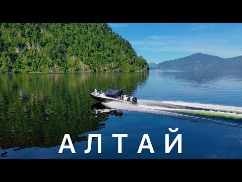АЛТАЙ. Райское Место