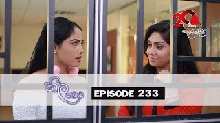 Neela Pabalu | Episode 233 | 03rd April 2019 | Sirasa TV Thumbnail