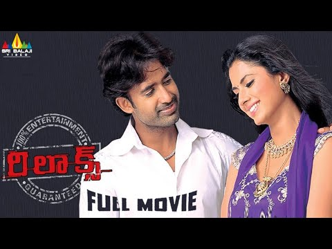 Relax Telugu Full Movie | Rohan, Anjali | Sri Balaji Video