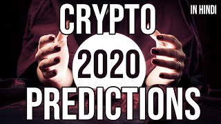 BITCOIN & CRYPTO PREDICTIONS FOR 2020 IN HINDI & URDU