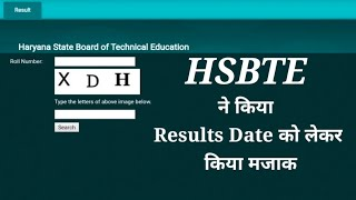 Hsbte Results | Hsbte Results date Postponed | Hsbte Result 2020 | Hsbte Result 17/10/2020 hoga out