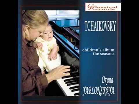 Tchaikovsky - Barcarole (June) - Oxana Yablonskaya, piano