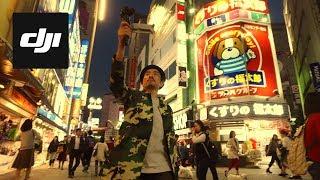 DJI Osmo - Japan
