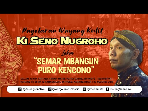 #LiveStreaming KI SENO NUGROHO SEMAR MBANGUN PURO KENCONO