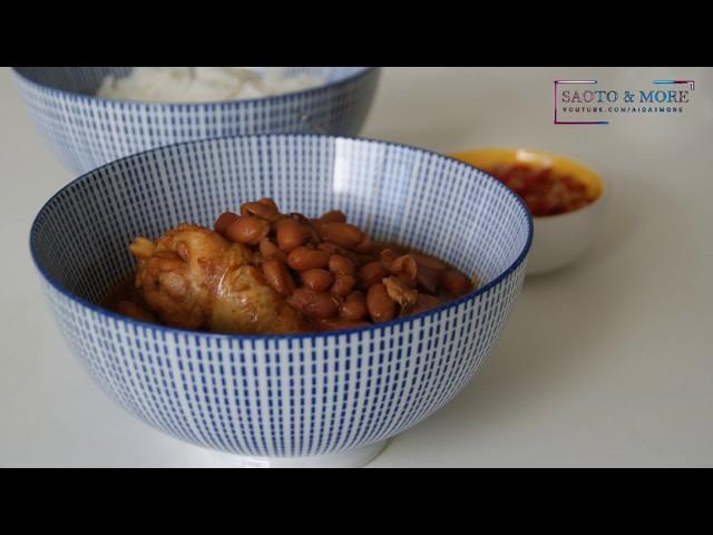 Hoe bereiden we Bruine Bonen kip op de Surinaamse manier? vlog5