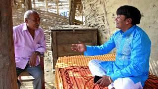 सुधरल मंत्री के बिगरल भगिना//SUDHRAL MANTRI KE BIGRAL BHANJA//MAITHILI COMEDY