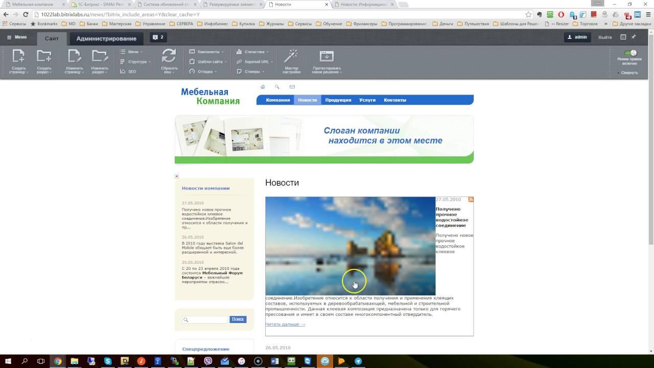регистрация домена в австралии