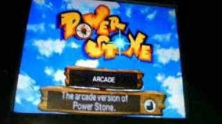 Powerstone collection on Dreamarcade