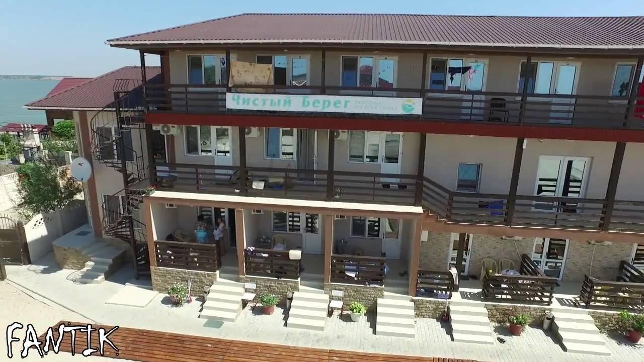 Купить дом в татарбунари можно на сайте проверенных объявлений dom. Ria. Смотрите предложения продажи домов с актуальной ценой, фото и описанием.