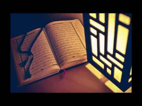surah-ar-rahman---beautiful-recitation-and-visualization-of-the-holy-quran