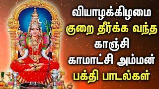 AMMAN BHAKTI PADAL | Best Tamil Devotional Songs
