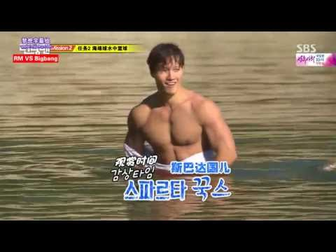 Running Man - Best of Kim Jong Kook