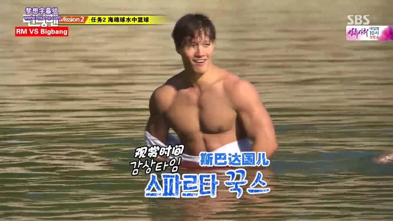 Running Man's Kim Jong-kook Is Looking For Love | Star2 com