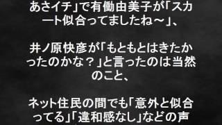 とと姉ちゃん!花山(唐沢寿明)のスカート姿 どんなもんじゃろのう~♡...