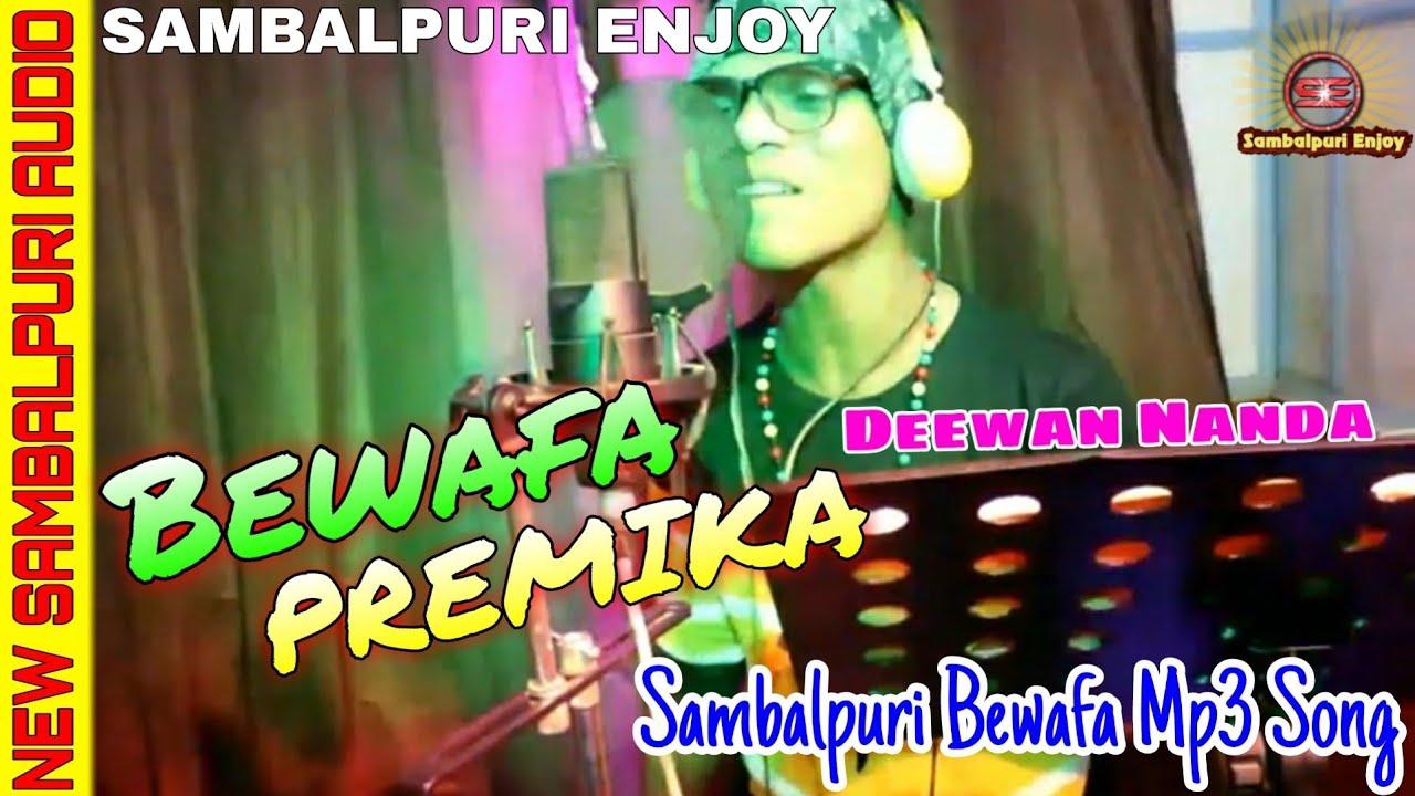 Download Bewafa Premika || Deewan Nanda New Song || Sambalpuri Bewafa Mp3 || Sad Audio || Sambalpuri Enjoy