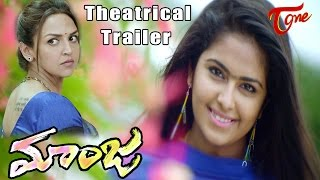 Maanja Movie Theatrical Trailer || Avika Gor, Esha Deol, Kishan SS || #Maanja