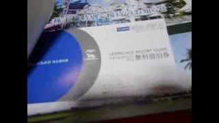 レオバレス21 株主優待券 Leopalace グアム宿泊券