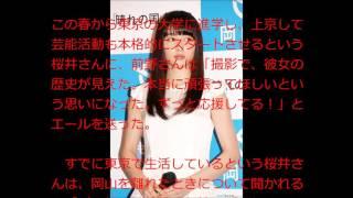 """""""岡山の奇跡""""とネット上で話題のタレント・桜井日奈子(18)が22日、都内..."""