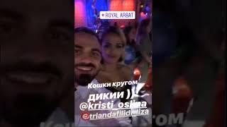 Давид Анташвили в сторис 12.08.2018. Свадьба Вити и Тани.