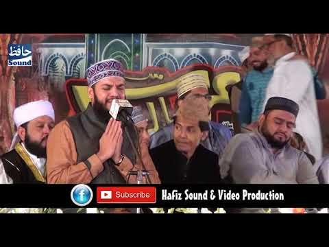 Hum Ko Apni Talab Say Siwa Chahiye Naat By Mehmood Ul Hassab Ashrafi In Ghamkol Sharif Uras 2017