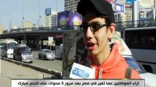 اخر النهار - لقاء خاص مع ابناء مبارك - ابناء شفيق - ابناء الثورة  بعد 5 سنين من التنحي