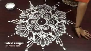 latest rangoli beautiful design with 7 dots || beautiful & creative muggulu designs