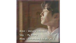 [han/rom/eng/indo] verivery (베리베리) - my beauty (extraordinary you ost pt. 2) lirik terjemahan