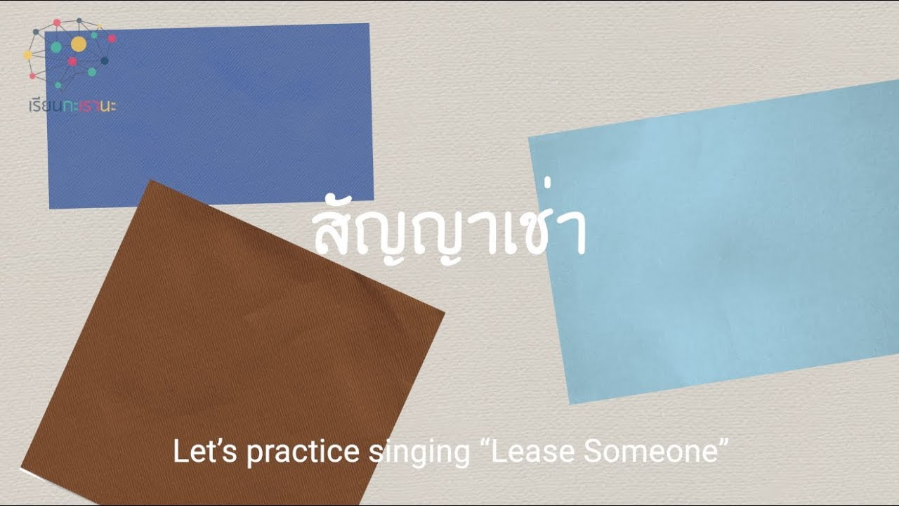 Lease Someone