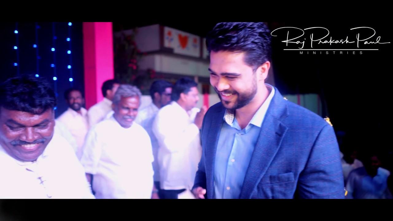 ఇదే ఆఖరి అవకాశామేమో, సిద్ధమా?   Mekala Dibba, Bondada Lanka    Day 1   Raj Prakash Paul