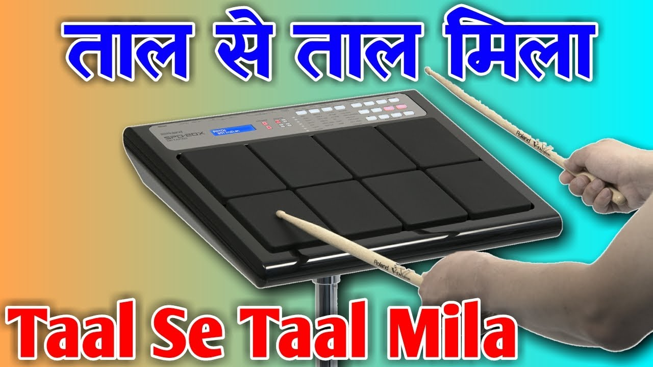 Taal Se Taal Mila | Octapad SPD 20 & SPD 20X New Patch Editing