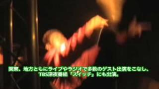 TOMORO 全国ツアー 〜PR編〜 TOMORO 検索動画 16